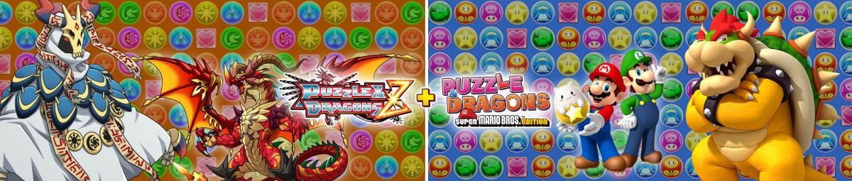 3DS_PuzzleAndDragonsZPuzzleAndDragonsSuperMarioBrosEdition