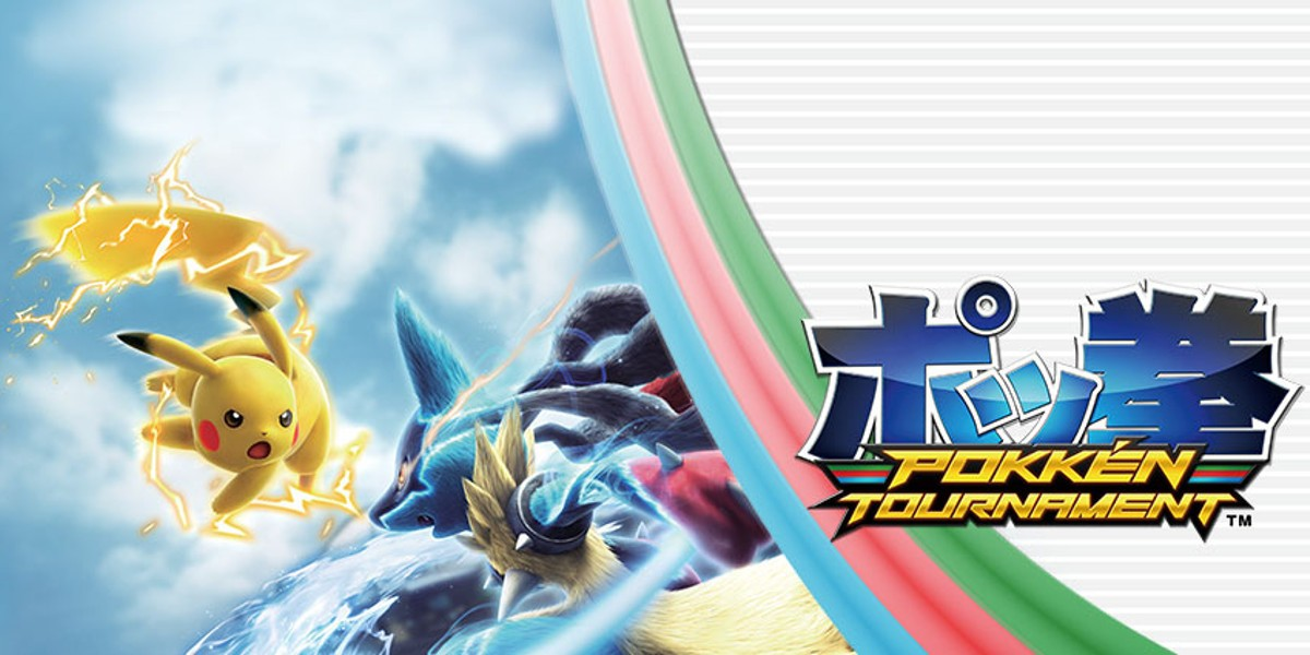 Pokken Tournament Banner