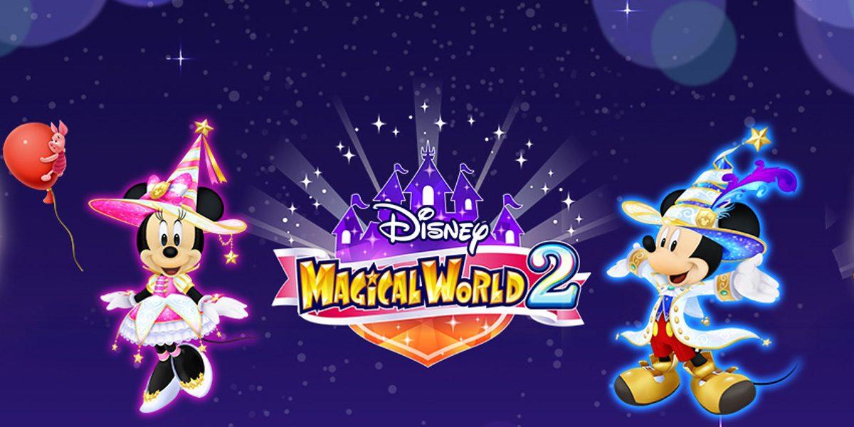 disney_magical_world_2_banner